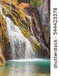 Small photo of Alara Ucansu waterfall, Turkey