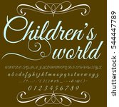 children's world handcrafted... | Shutterstock .eps vector #544447789