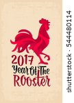 red fiery rooster. cock  ... | Shutterstock .eps vector #544480114