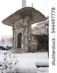 Small photo of ceremony door of Hagia Sophia Almshouse at snowy winter