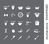 white icons with dishes of... | Shutterstock .eps vector #544499080