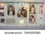 the exposition of portraits of... | Shutterstock . vector #544500580