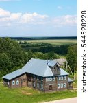 Sizma  Vologda Region  Russia ...