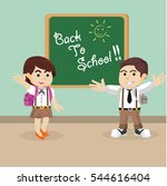 boy and girl student back to... | Shutterstock . vector #544616404
