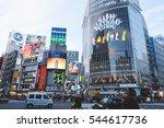 tokyo  japan  dec 8  2016 ... | Shutterstock . vector #544617736