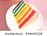 Small photo of A piece of cake with iridescent sweetness / a piece of cake