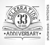 33 years anniversary... | Shutterstock .eps vector #544702426