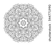 mandala. ethnic decorative... | Shutterstock . vector #544771990