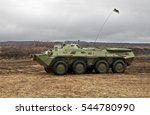 Ukrainian Wheeled Armored...