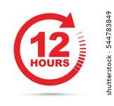 twelve hour icon | Shutterstock .eps vector #544783849