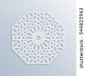 islamic geometric pattern.... | Shutterstock .eps vector #544825963