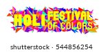 """beautiful colorful poster """"holi ... 
