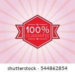 100  guarantee poster.... | Shutterstock .eps vector #544862854