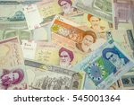 made the iranian rial  irr ... | Shutterstock . vector #545001364