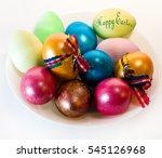 Easter   Happy Easter    Baske...