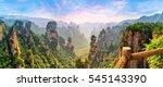 zhangjiajie forest park.... | Shutterstock . vector #545143390