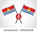 kiribati emblem green plug | Shutterstock .eps vector #545235958