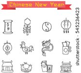 icon of chinese object... | Shutterstock .eps vector #545236423