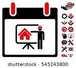 realty developer calendar day... | Shutterstock .eps vector #545243800