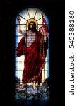 Religious Figure On Stain Glas...