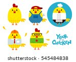cute vector set of happy yellow ... | Shutterstock .eps vector #545484838
