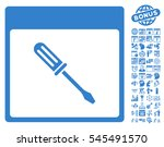 screwdriver calendar page icon... | Shutterstock .eps vector #545491570