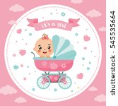 it's a girl shower card.... | Shutterstock .eps vector #545535664