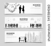 business people horizontal... | Shutterstock .eps vector #545584060