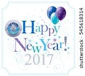 happy new year 2017 blue logo... | Shutterstock .eps vector #545618314