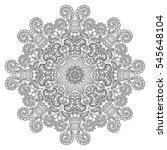 Ornamental Mandala With Floral...
