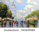 vinnytsia  paintings  oil  old... | Shutterstock . vector #545649484