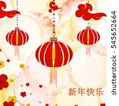 chinese  festive traditional... | Shutterstock .eps vector #545652664