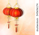 chinese  festive traditional... | Shutterstock . vector #545656174