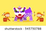 vector illustration   chinese... | Shutterstock .eps vector #545750788