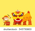 Vector Illustration   Chinese...