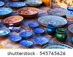 plates and pots on a street... | Shutterstock . vector #545765626