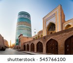 oriental buildings of old city... | Shutterstock . vector #545766100