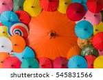 Colorful Umbrella.