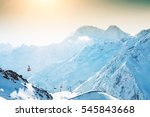 cable car on the ski resort in... | Shutterstock . vector #545843668