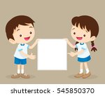 cute boy and girl holding space ... | Shutterstock .eps vector #545850370