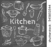 big set of kitchen vintage... | Shutterstock .eps vector #545853544