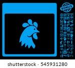 rooster head calendar page... | Shutterstock . vector #545931280