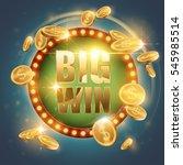big win banner | Shutterstock .eps vector #545985514