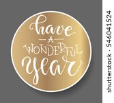 """have a wonderful year""  ... 