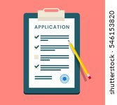 application form. documents...   Shutterstock . vector #546153820