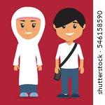 muslim student | Shutterstock .eps vector #546158590