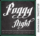 font  typeface set named foggy... | Shutterstock .eps vector #546192718