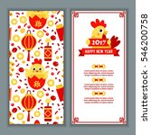 set of bright template... | Shutterstock .eps vector #546200758