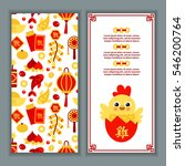 set of bright template... | Shutterstock .eps vector #546200764