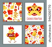 set of bright template... | Shutterstock .eps vector #546200770